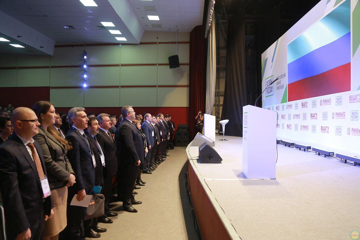 Пензенцы примут участие вполуфинале конкурса «Лидеры России»