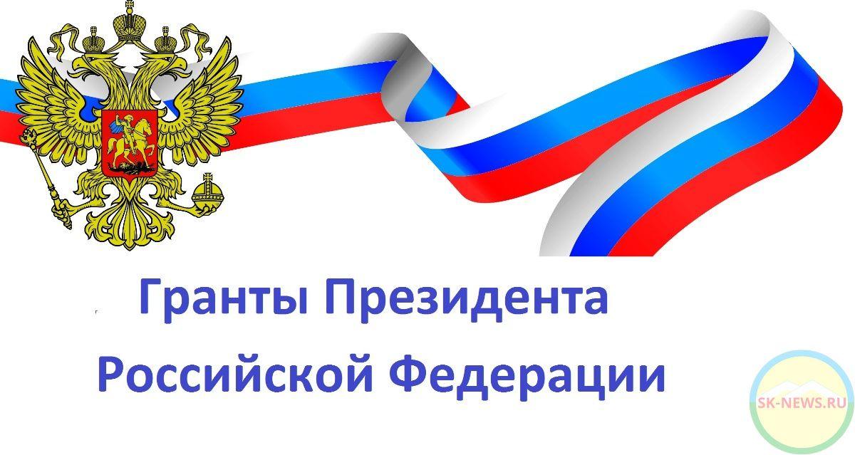 Проект «Глубина веков» изЖелезноводска претендует напрезидентский грант